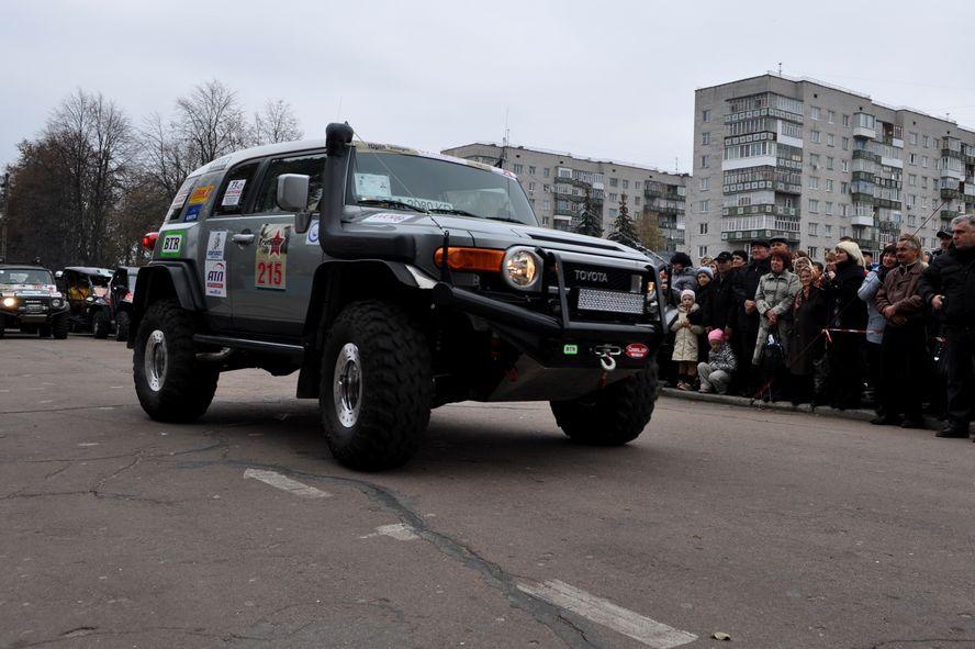 partizan_trophy_2