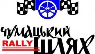 1401698190_rally_ch_shlayh
