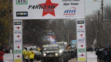 Partizan-Trophy-2012_start