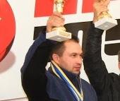 trophy_ponomarenko