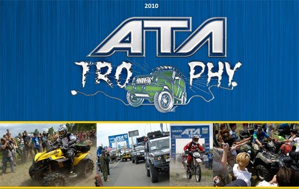trophy_atl_2010
