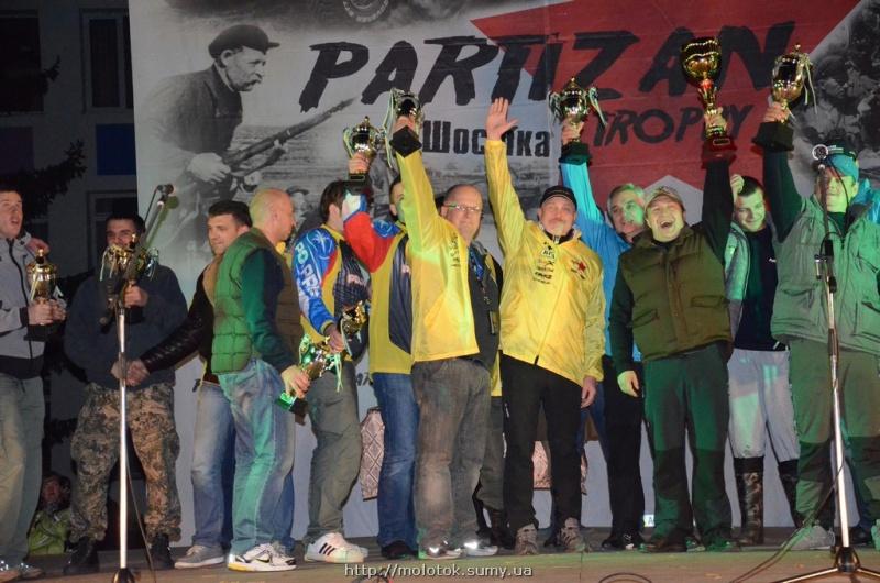 trophy_partizan_2013