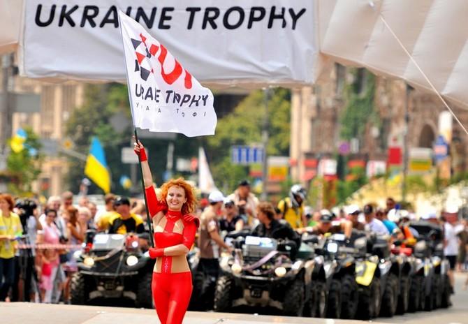 trophy_ukraine_2013