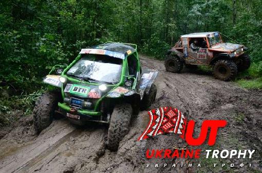 ukraine_trophy_2012
