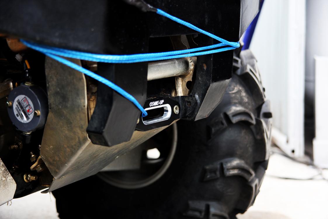 защита днища для квадроцикла