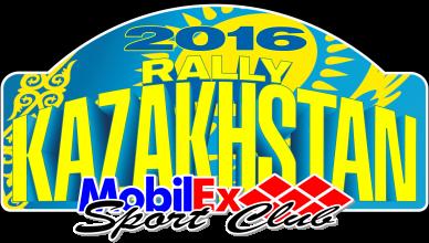 Rally_Kazakhstan_2016_1
