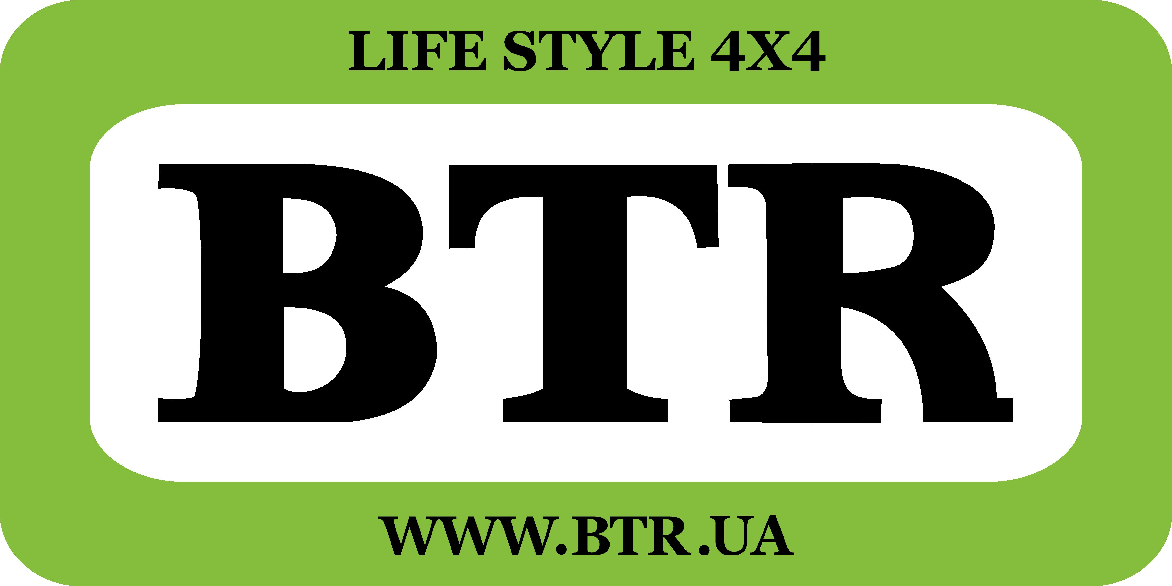 Тюнинг-центр BTR 4×4